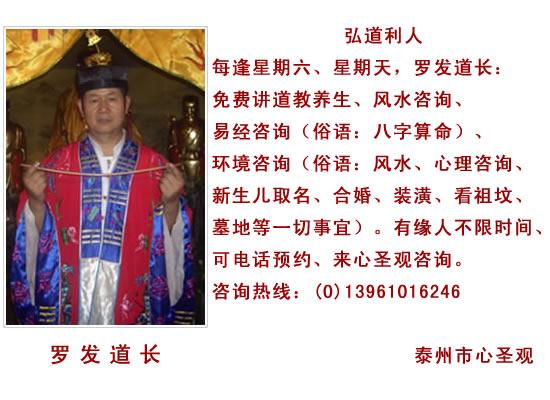 微信图片_20201215110057.jpg